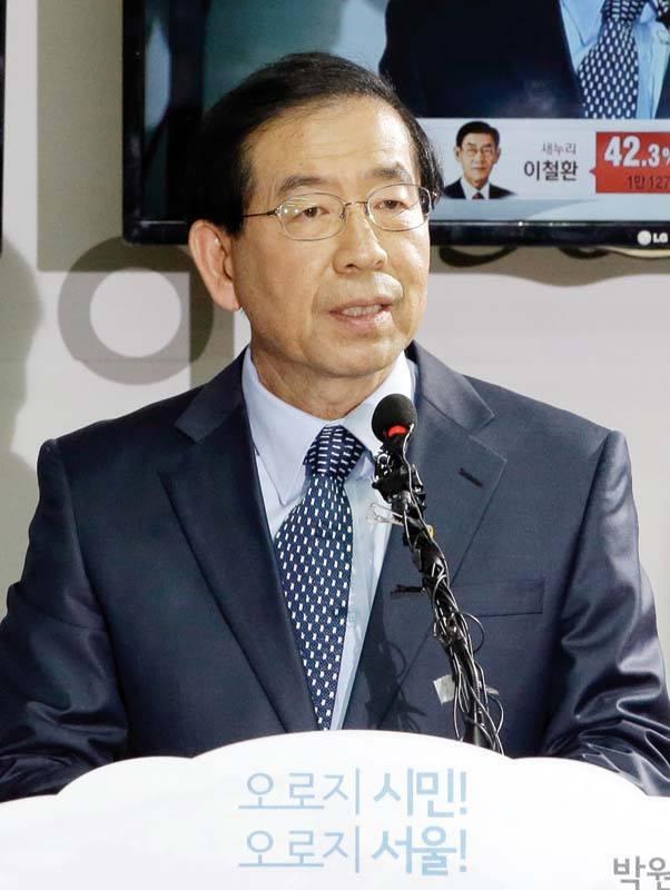 Coréia do Sul poderá ser o primeiro país Asiático a legalizar o casamento gay