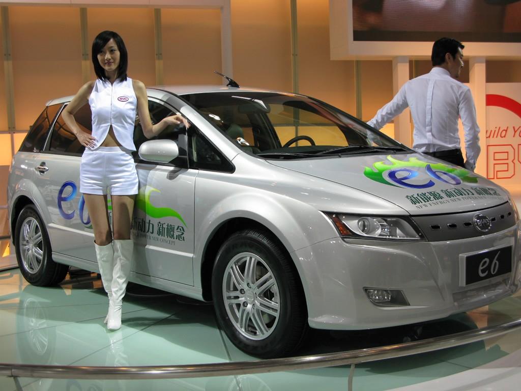 Carro elétrico chinês será lançado no Brasil em 2015