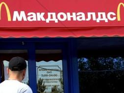 McDonald's, Russia