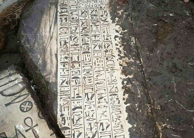 Antigo templo egípcio é descoberto na cidade de Gizé