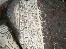base de colunas no Egito