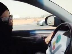 mulher saudita