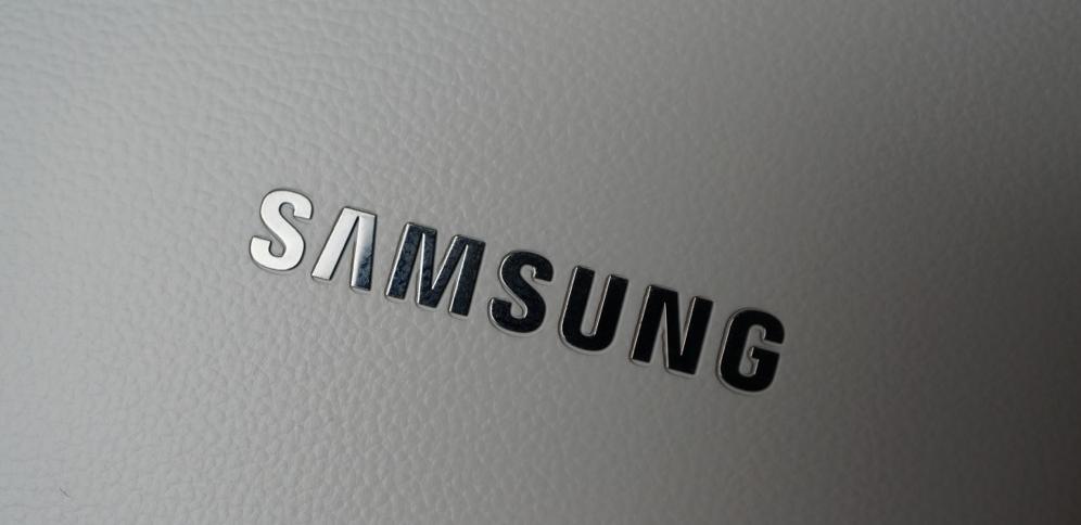 Samsung está investindo em tecnologias inovadoras para baterias