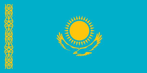 Doença misteriosa atinge moradores de pequena cidade do Cazaquistão