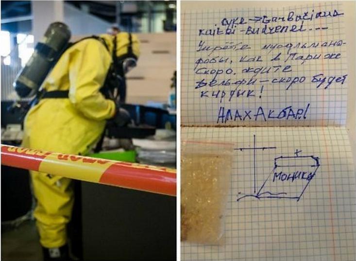 """Portal de notícias da lituânia recebe ameaça por meio de carta: """"Vai ser como em Paris"""""""