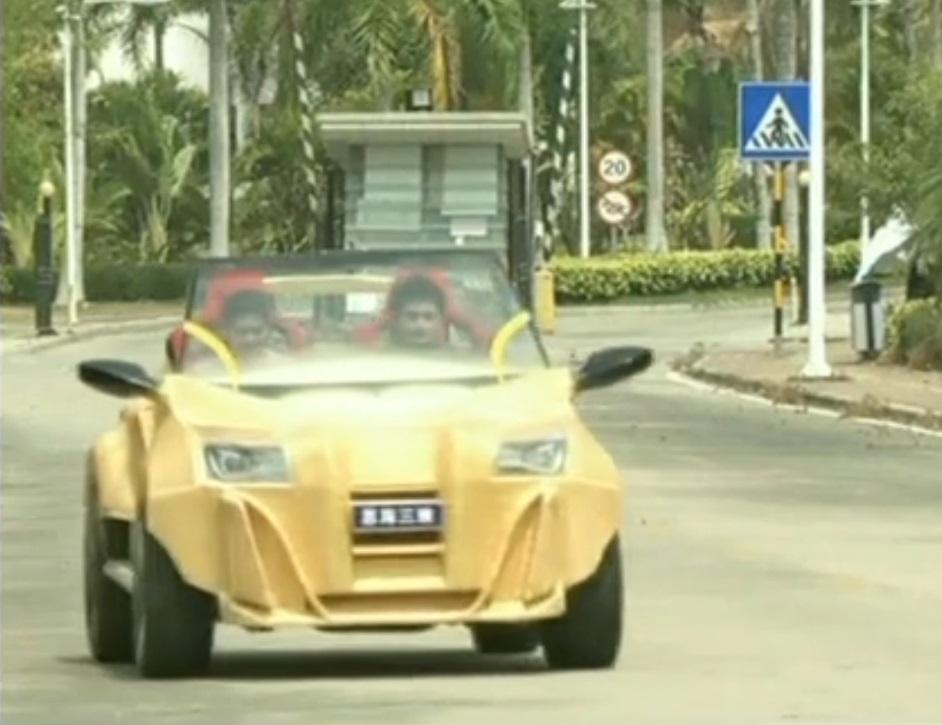 China cria primeiro carro feito com impressora 3D