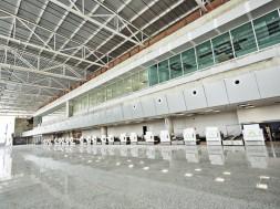 Aeroporto de São Gonçalo
