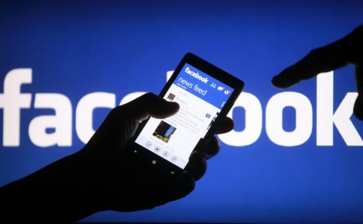 Pesquisa revela que 76% dos brasileiros dão a senha do Facebook ao amado