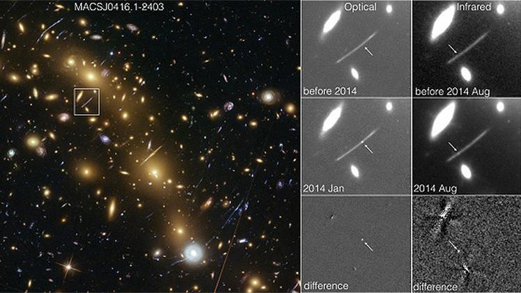 Telescópio Espacial Hubble captou uma explosão inexplicada no espaço