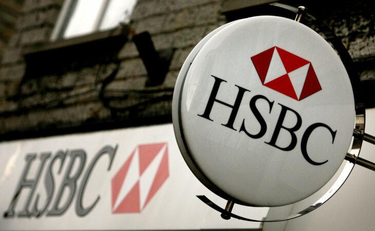 HSBC irá vender e encerrar atividades no Brasil e Turquia