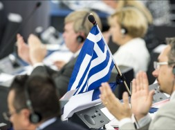 reuniao-Parlamento-Europeu-Estrasburgo