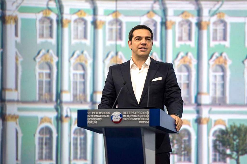 Após acordo, Alexis Tsipras renuncia ao cargo de primeiro-ministro da Grécia