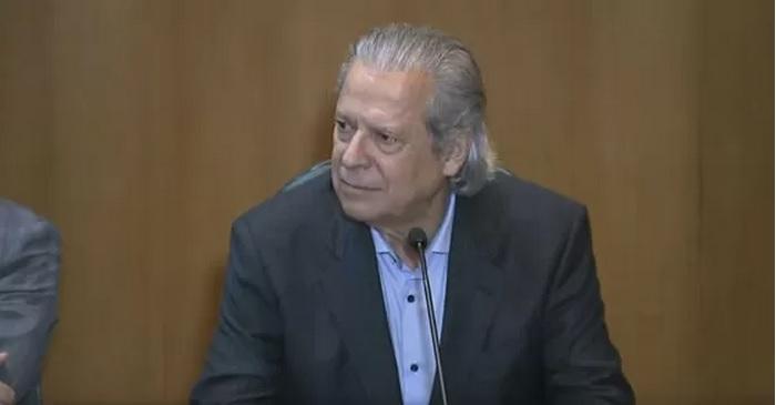 Lava Jato: Sérgio Moro aceita denúncia contra Dirceu e mais 14 investigados