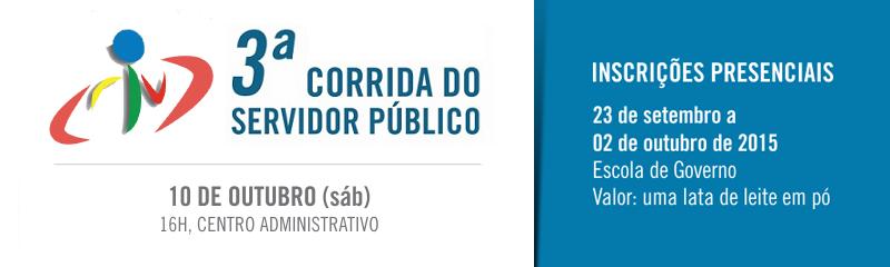 Inscrições para a 3ª Corrida do Servidor Público começam nesta quarta (23)