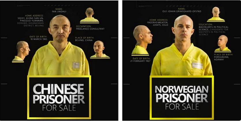 Estado Islâmico publica em revista anúncio para venda de reféns