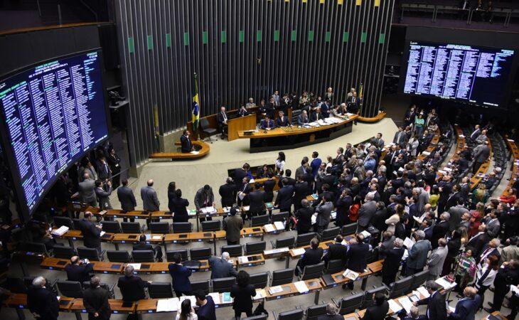 Sessão destinada a analisar cassação de Cunha é suspensa por falta de quórum