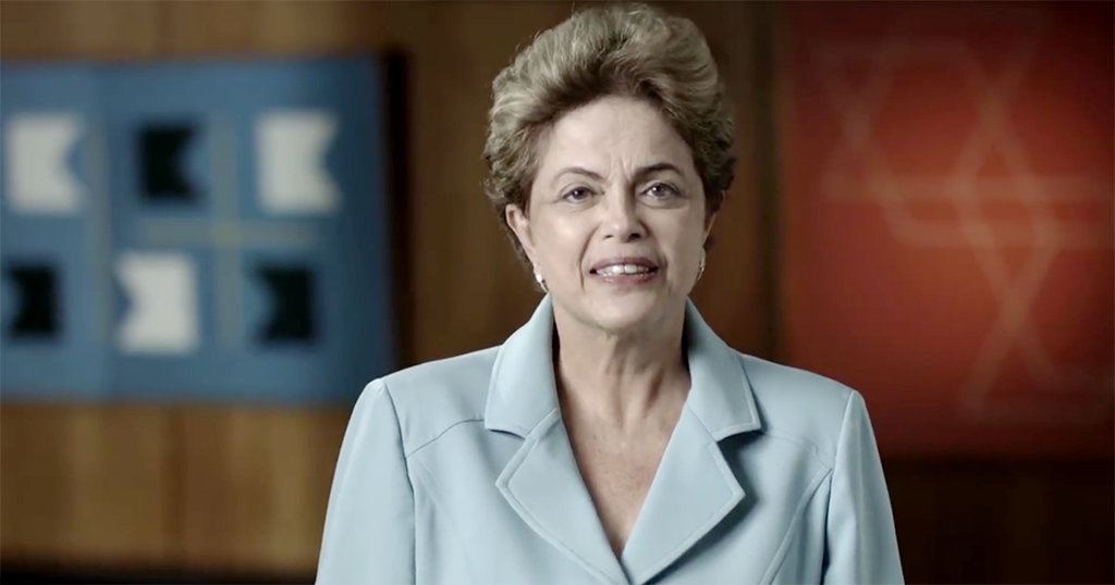 "Dilma diz esperar que Conferência do Clima alcance acordo ""ambicioso"""