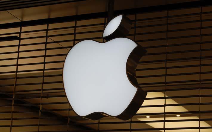 Curiosidades sobre a Apple