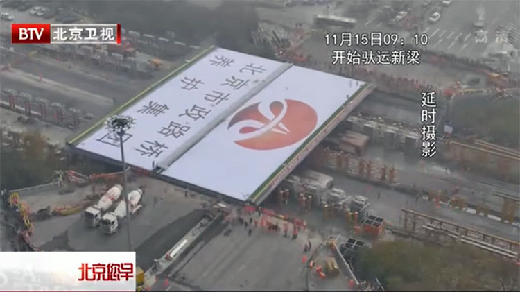 ponte-chinesa