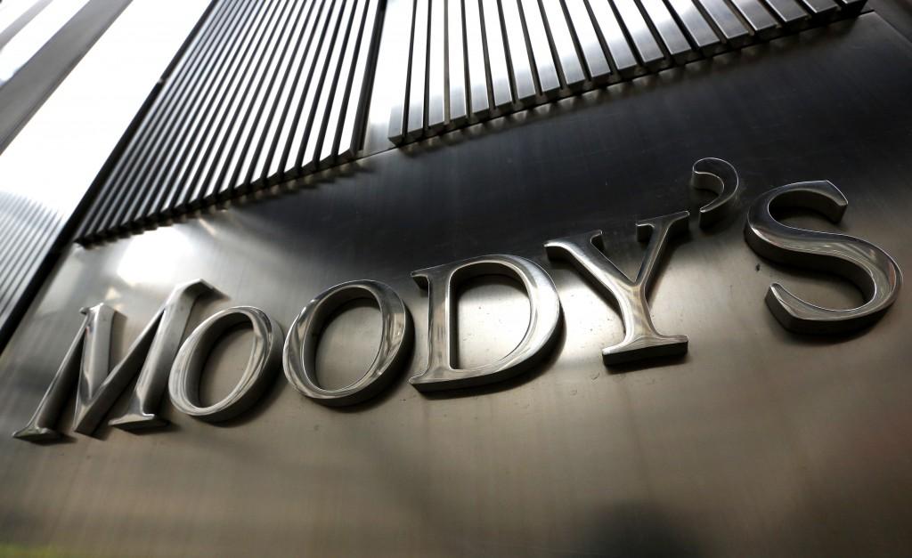 Moody's pode reduzir nota da dívida brasileira