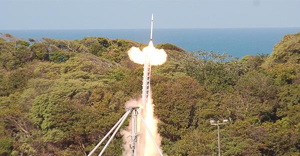 Barreira do Inferno fará rastreamento remoto de veículos espaciais