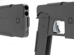 smart_pistola