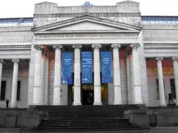 Museu Pushkin