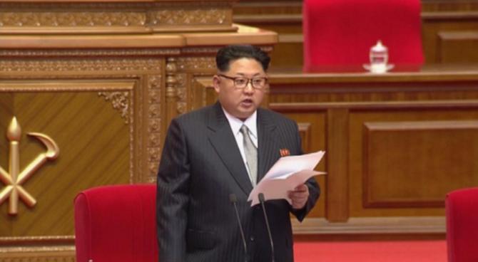 Em congresso histórico, Kim Jong-un exalta bomba nuclear