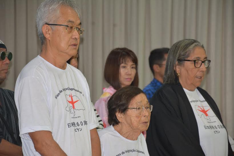 Comunidade japonesa em Parnamirim comemora 60 anos
