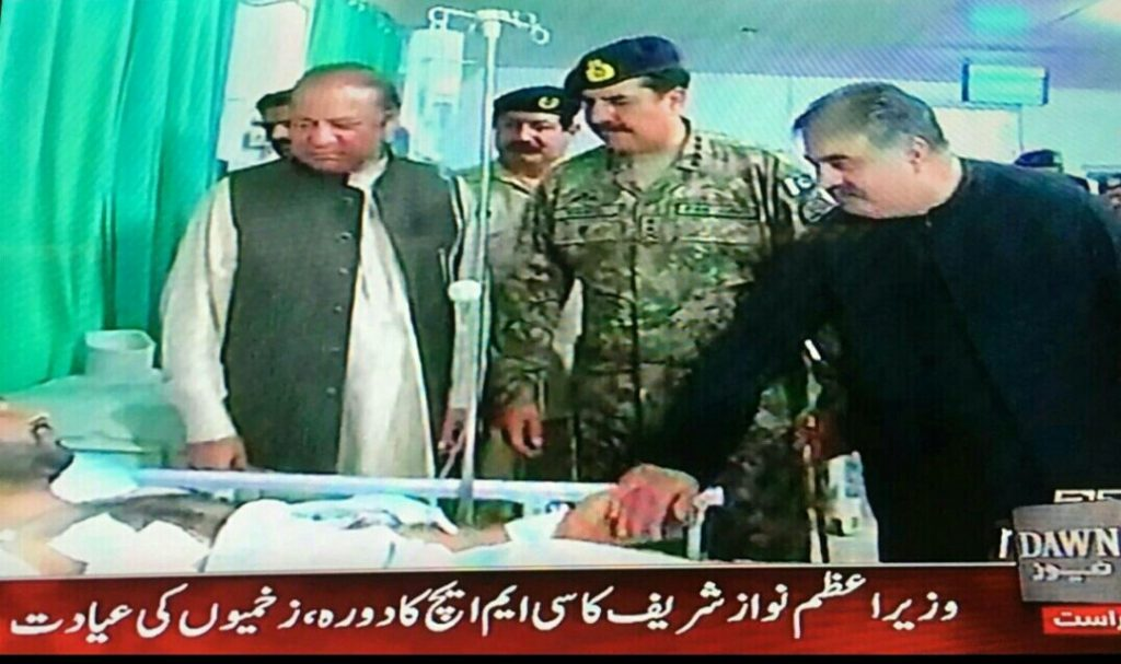 Atentado em hospital deixa ao menos 93 mortos no Paquistão
