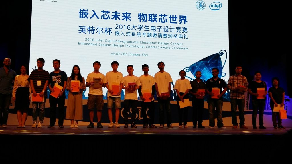 Projeto do Metrópole Digital conquista 3º lugar em competição internacional