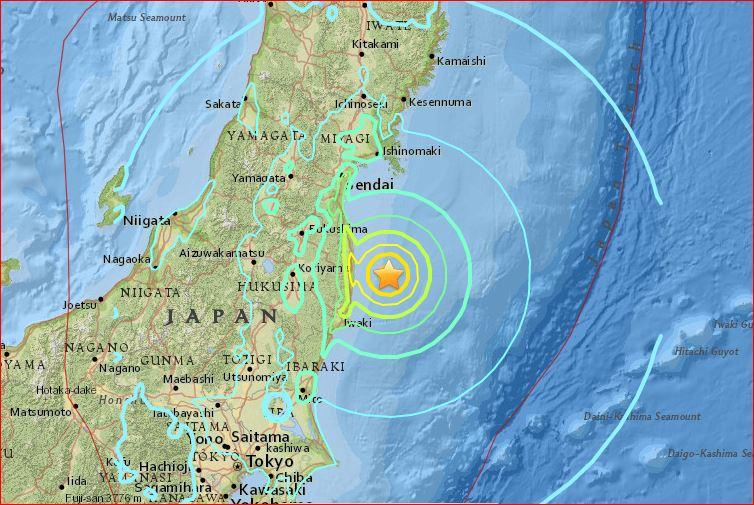 Japão reduz alerta de tsunami após terremoto