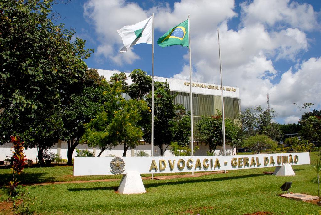 AGU anuncia novo concurso público com 100 vagas de nível superior