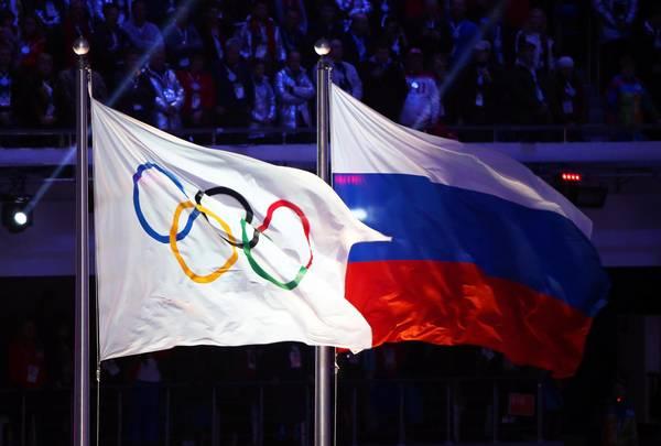 Agência antidoping bane Rússia de competições por 4 anos