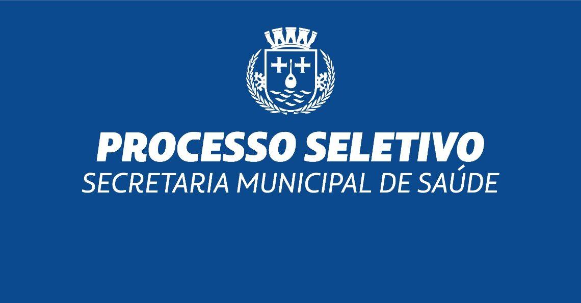 Prefeitura de São Gonçalo abre processo seletivo com 81 vagas