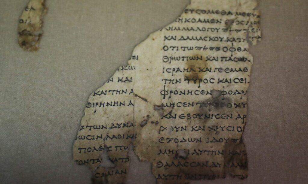 Pergaminho bíblico mais antigo do mundo é descoberto no Deserto da Judeia